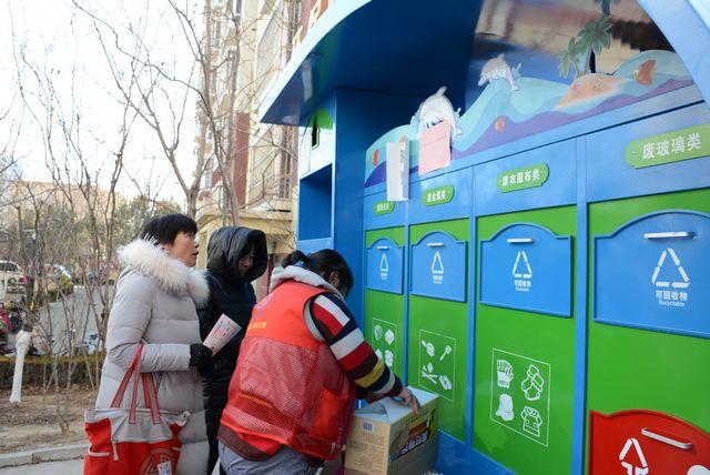 """济宁市区首家""""环保屋""""启用 分类投放垃圾可换礼品"""