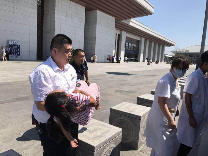 惊险!四岁幼童突发惊厥 曲阜高铁东站工作人员及时抢救