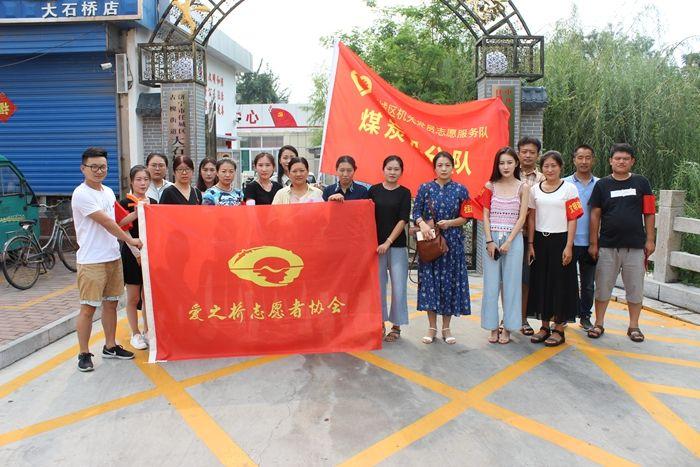 大石桥社区:结对共建单位 携手共创文明城