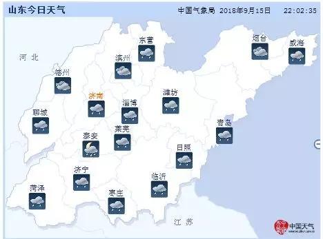 山东多地秋雨连下3天气温降至20℃以下 养生指南请收好