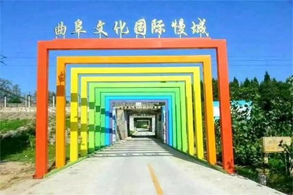 """曲阜文化国际慢城入选""""齐鲁美丽田园""""名单"""