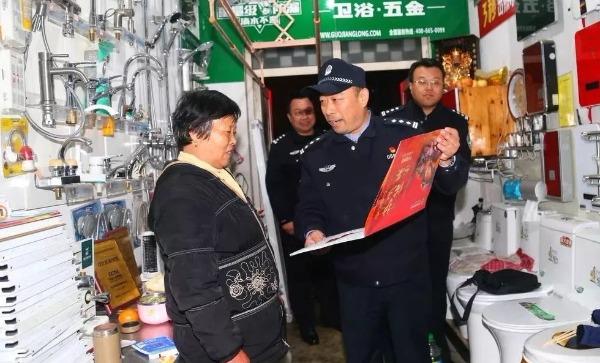 """济宁老丝儿:市中警方""""四进""""大走访开始啦!"""
