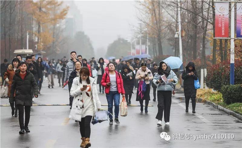 济宁国考雨中落幕 明年1月中下旬查成绩