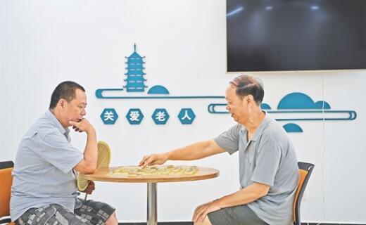 2022年重庆将基本实现养老服务设施全覆盖