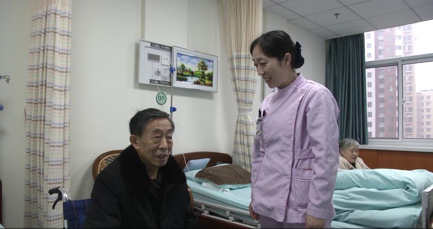 让失能老人体面养老 济宁推广长期护理险