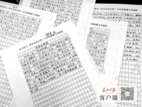 当安徒生童话被改成文言文,汉语之美让我骄傲了!