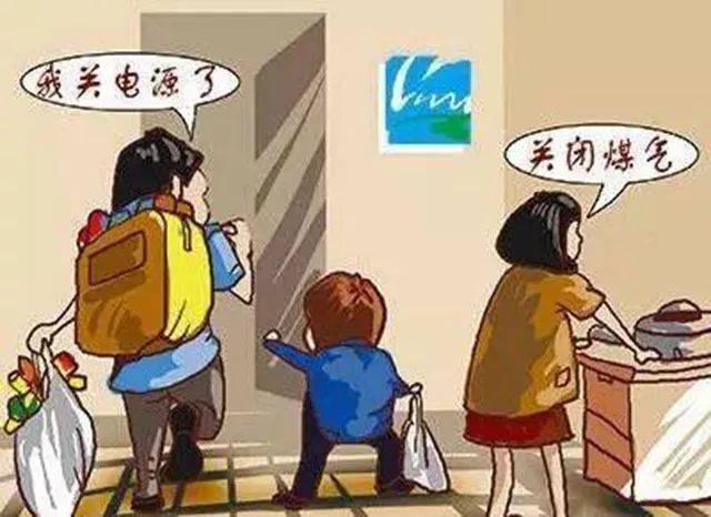 """您有一份""""春节防火防盗小贴士"""",请注意查收!"""