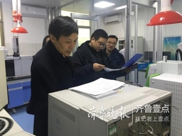 济宁人喝上放心水,中山公用水务获106项水质检测资质