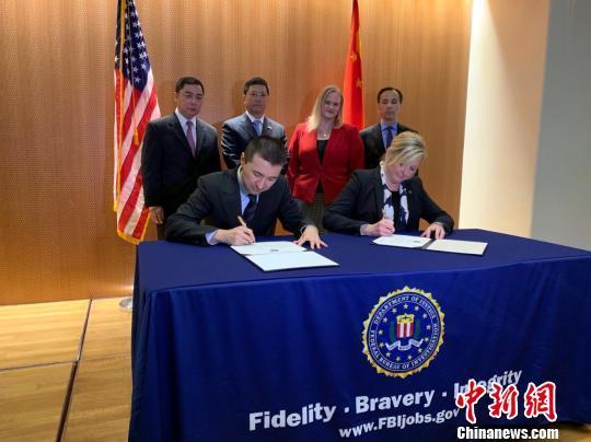 美国返还361件(套)中国流失文物 迄今为止规模最大