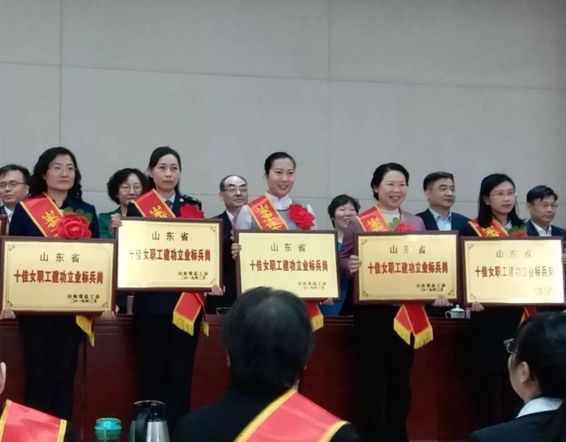 济宁市第一人民医院工会女工委斩获两项省级殊荣
