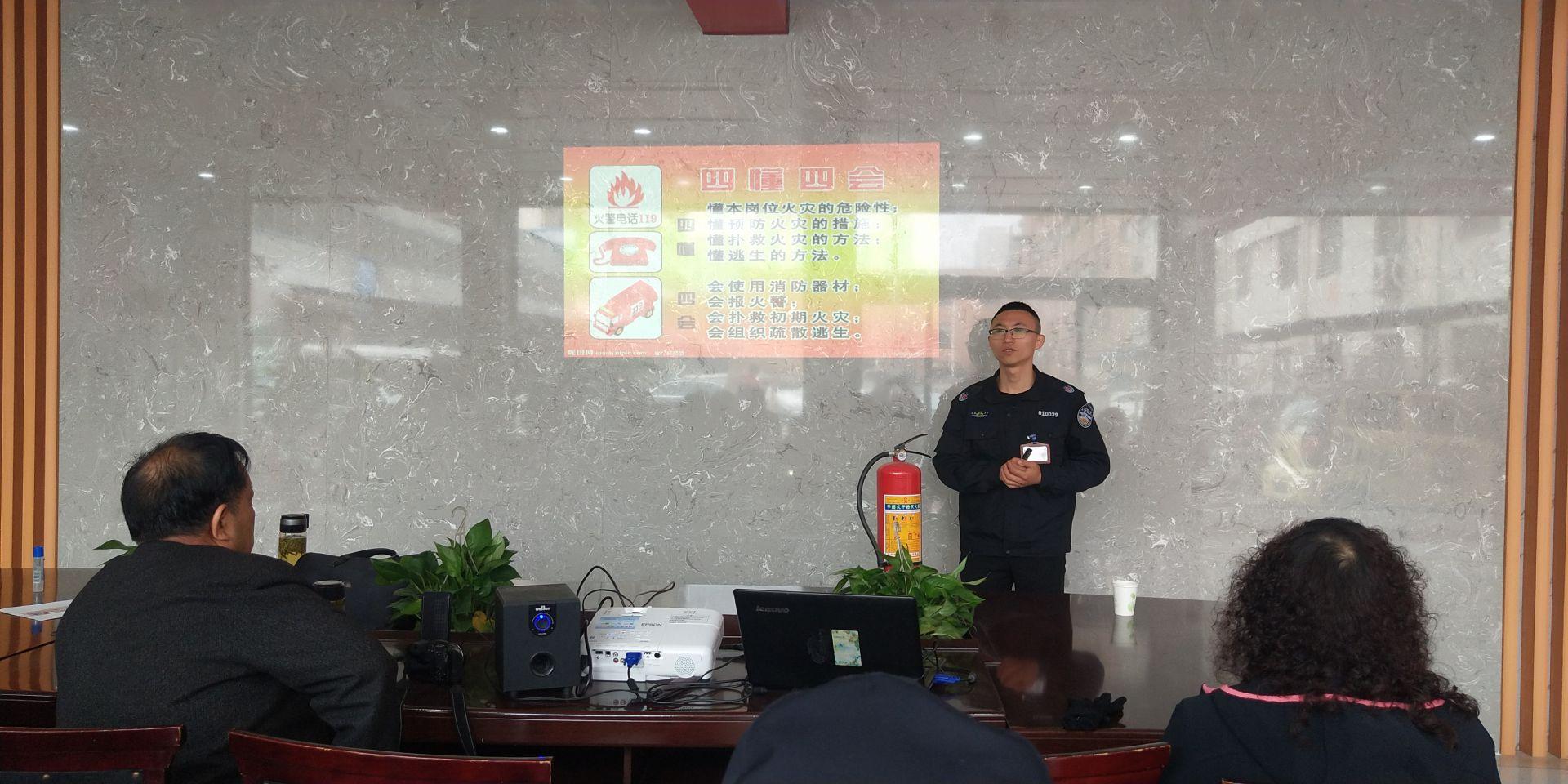安全防火要牢记 东达社区开展春季消防知识讲座