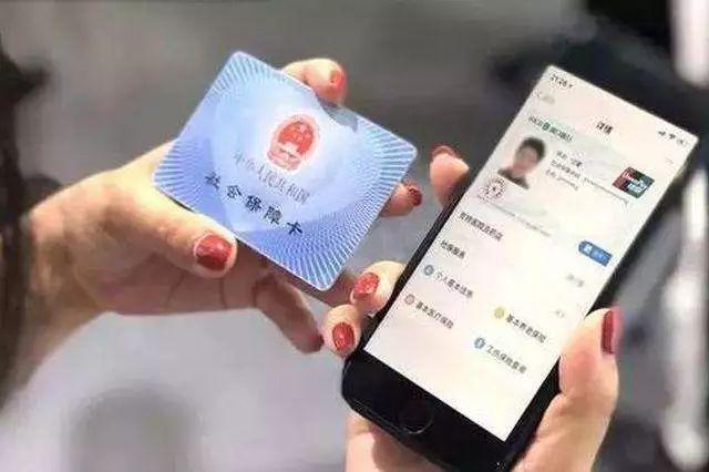 济宁人看病即将实现线上电子支付,但要注意这些!
