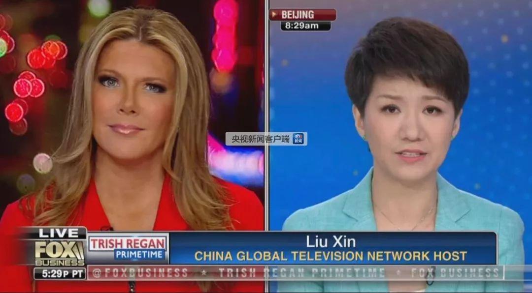"""刘欣和福克斯主播的""""跨洋对话""""来了!"""