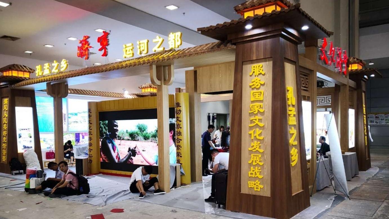 深圳文博会今开幕,济宁展厅设计灵感源自曲阜阙里
