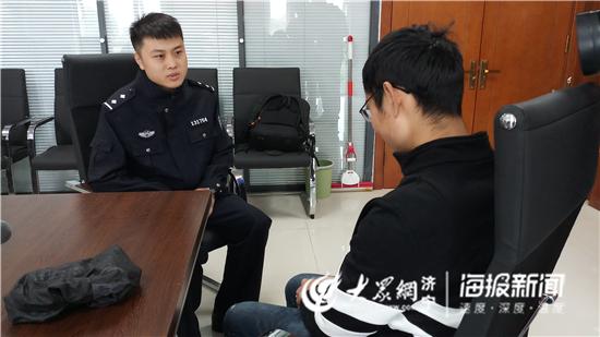 """济宁小伙网恋半年被骗6万多 """"女友""""竟是夫妻俩"""