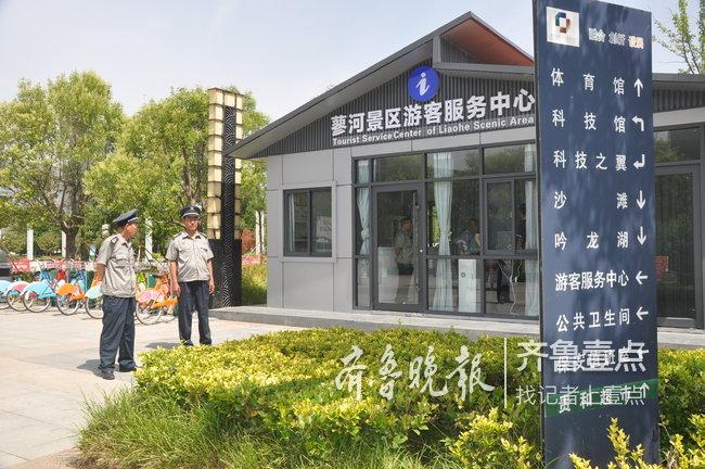 24小时免费服务  蓼河景区游客服务中心对外开放了