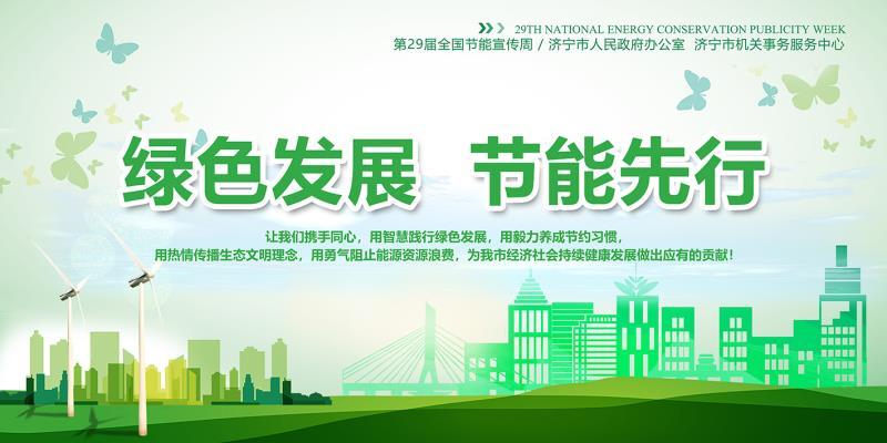 http://www.jienengcc.cn/shiyouranqi/89792.html