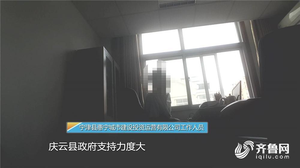 问政山东丨多地普惠金融项目没落地 局长:形式主义