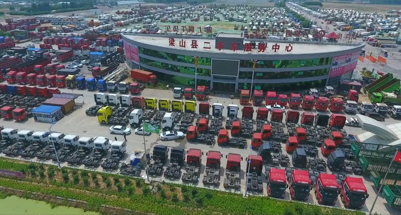 中国首批80台二手载货车完成出口 从梁山发车!