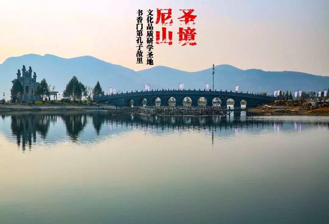 曲阜市在沂河畔打造反邪教主题公园_手机新浪网