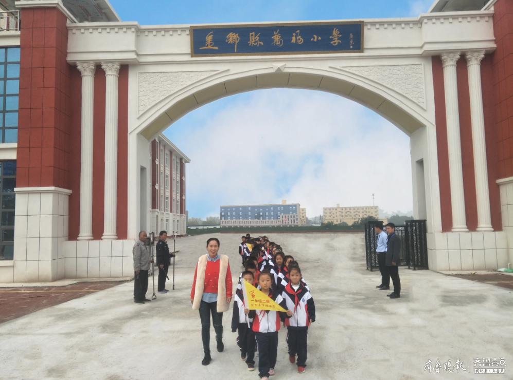 又一批新学校建成,金乡教育新气