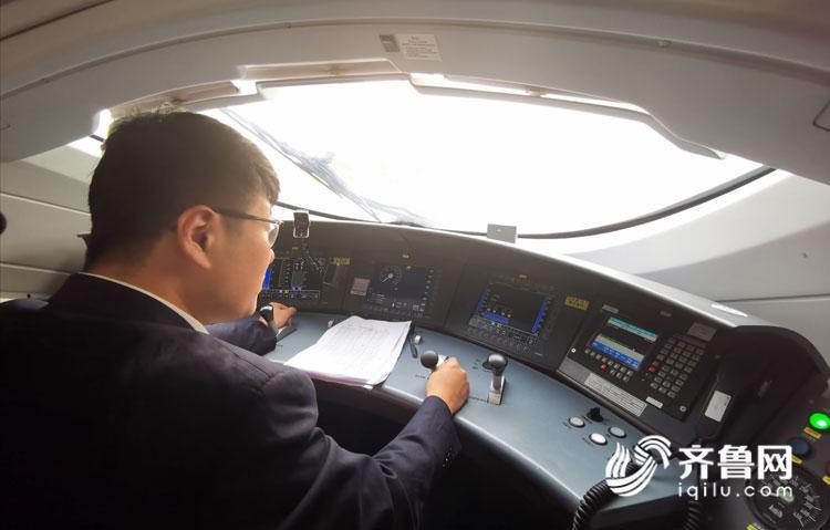 上线测试两个月,鲁南高铁司机踩了36万次警惕踏板