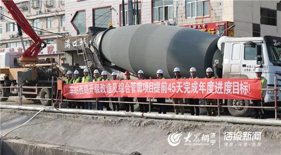 济宁车站西路项目进度提速 年底完成管廊主体工程