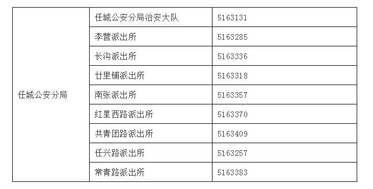 http://www.k2summit.cn/yishuaihao/1362668.html