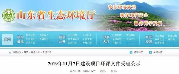 济济高铁(济宁-济南)最新消息来了!
