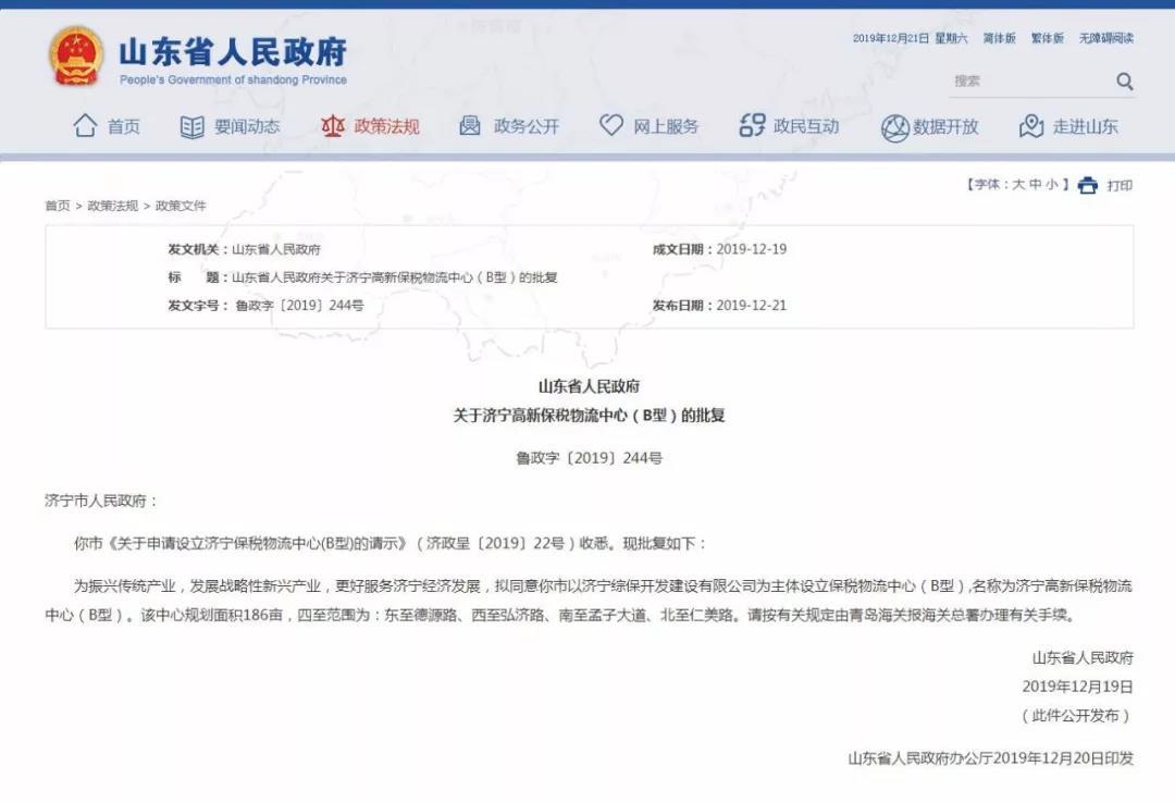 http://www.qwican.com/difangyaowen/2608495.html