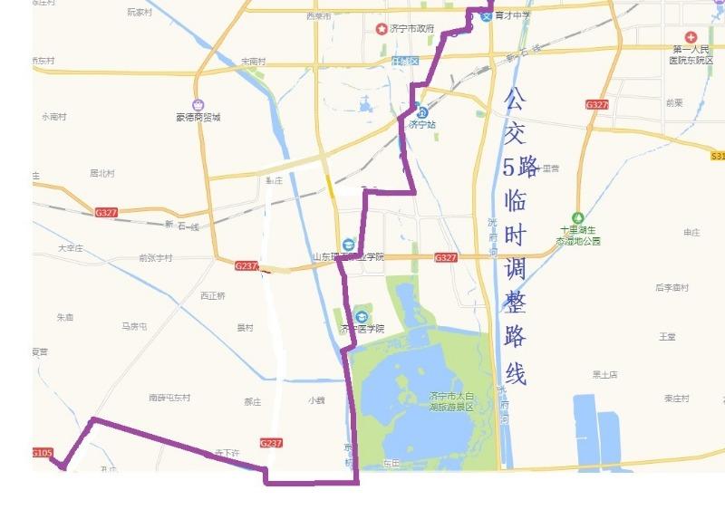 1月9日起,濟寧公交5路、52路臨