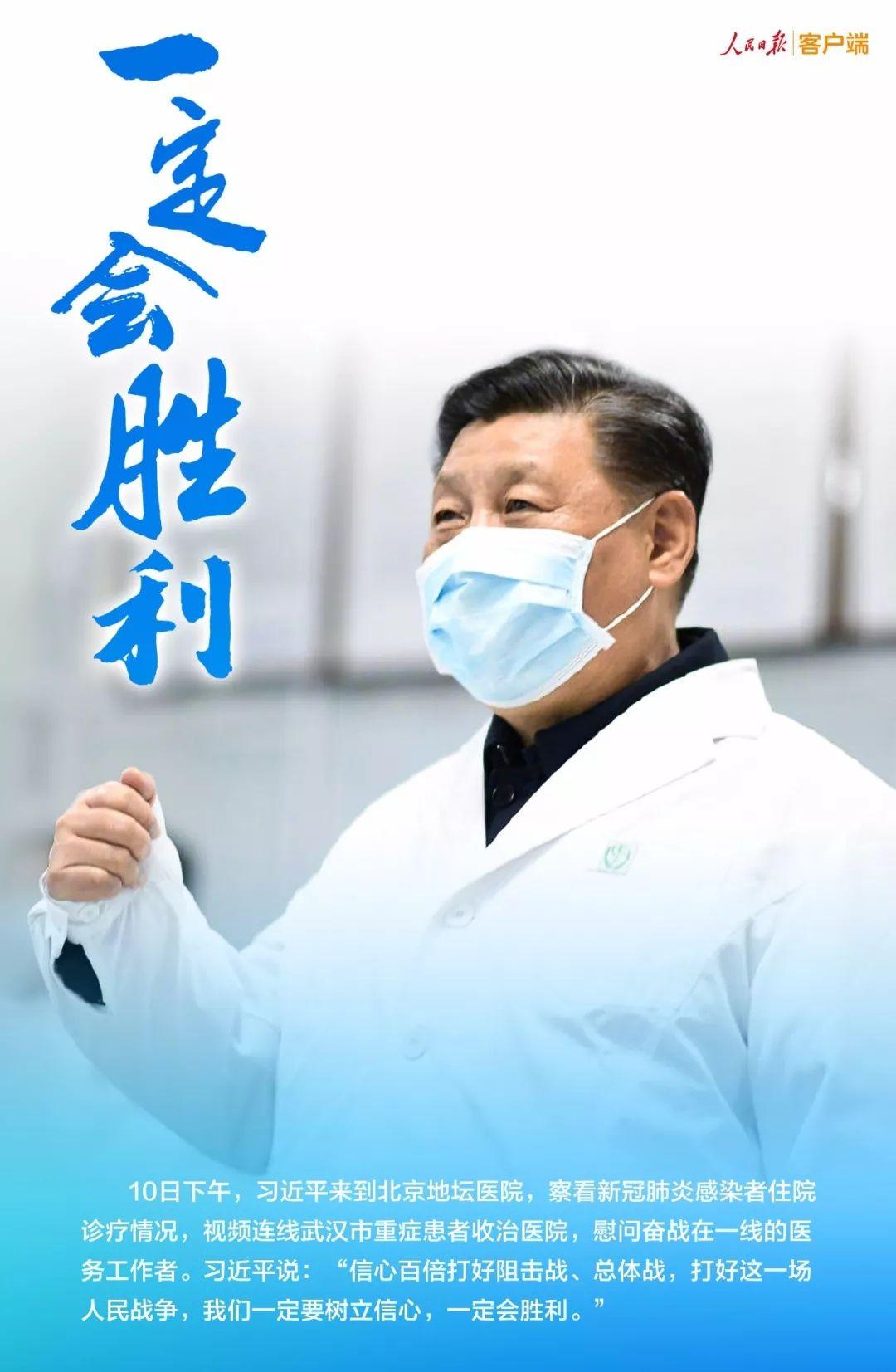 德孝中华周刊推荐热血出征