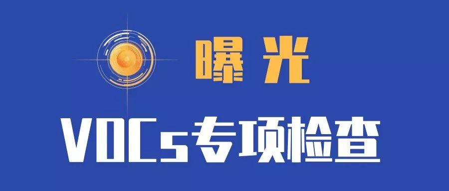 http://www.hjw123.com/jianchazhili/123708.html