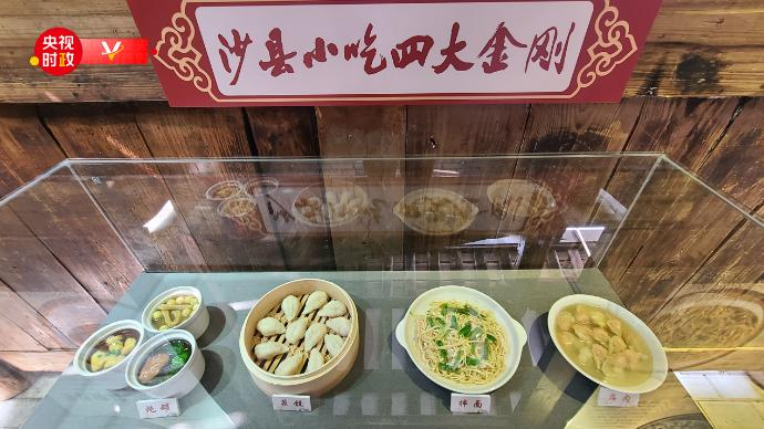 http://www.weixinrensheng.com/meishi/2785239.html